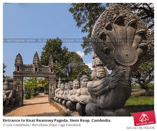 Entrance to Knat Reamsey Pagoda. Siem Reap. Cambodia. Стоковое фото, фотограф Luis Castañeda / age Fotostock / Фотобанк Лори