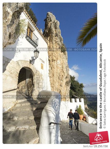Купить «Entrance to the castle of Guadalest, Alicante, Spain», фото № 28250158, снято 30 января 2018 г. (c) age Fotostock / Фотобанк Лори