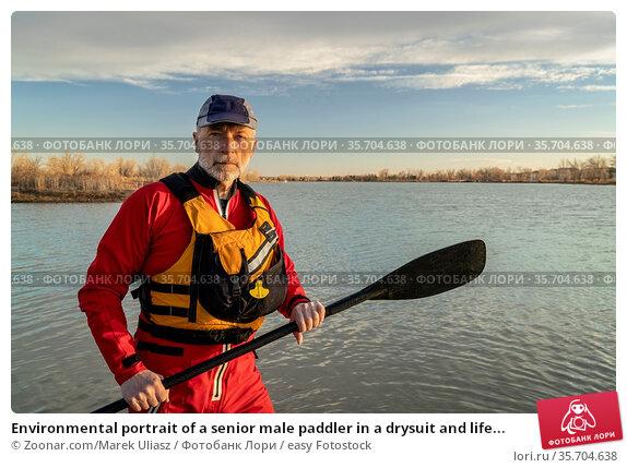 Environmental portrait of a senior male paddler in a drysuit and life... Стоковое фото, фотограф Zoonar.com/Marek Uliasz / easy Fotostock / Фотобанк Лори