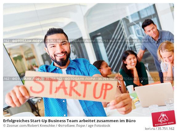 Erfolgreiches Start-Up Business Team arbeitet zusammen im Büro. Стоковое фото, фотограф Zoonar.com/Robert Kneschke / age Fotostock / Фотобанк Лори