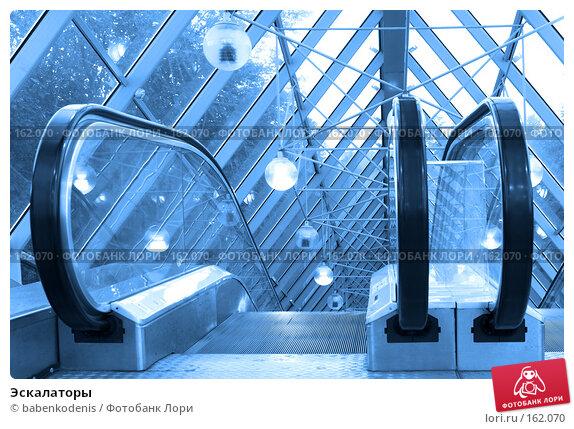 Эскалаторы, фото № 162070, снято 25 сентября 2007 г. (c) Бабенко Денис Юрьевич / Фотобанк Лори