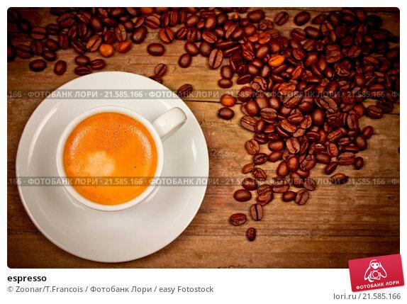 Купить «espresso», фото № 21585166, снято 16 февраля 2019 г. (c) easy Fotostock / Фотобанк Лори