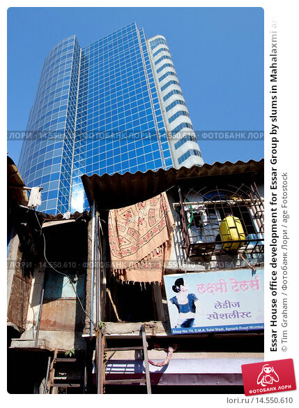 Essar House office development for Essar Group by slums in Mahalaxmi area of Mumbai, India shows contrast of rich and poor, фото № 14550610, снято 9 августа 2017 г. (c) age Fotostock / Фотобанк Лори