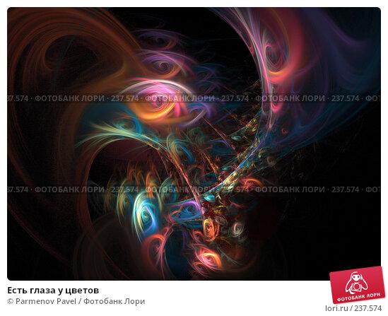 Есть глаза у цветов, иллюстрация № 237574 (c) Parmenov Pavel / Фотобанк Лори