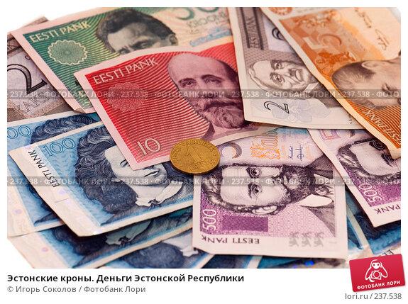 Эстонские кроны. Деньги Эстонской Республики, фото № 237538, снято 30 марта 2008 г. (c) Игорь Соколов / Фотобанк Лори