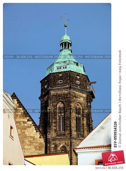 ESY-059934326. Стоковое фото, фотограф Zoonar.com/Volker Rauch / easy Fotostock / Фотобанк Лори