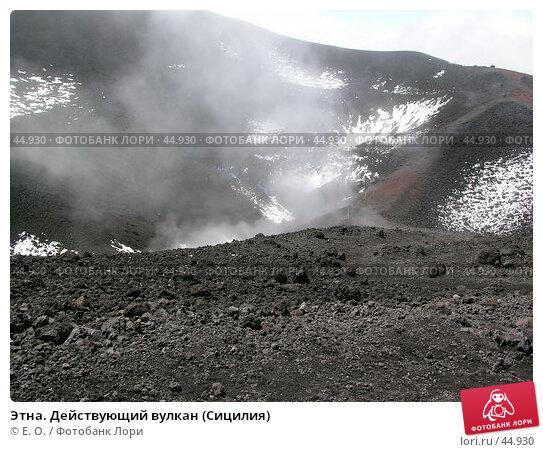 Этна. Действующий вулкан (Сицилия), фото № 44930, снято 11 июня 2005 г. (c) Екатерина Овсянникова / Фотобанк Лори