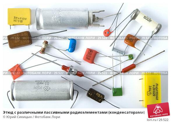 Этюд с различными пассивными радиоэлементами (конденсаторами), фото № 29522, снято 1 апреля 2007 г. (c) Юрий Синицын / Фотобанк Лори