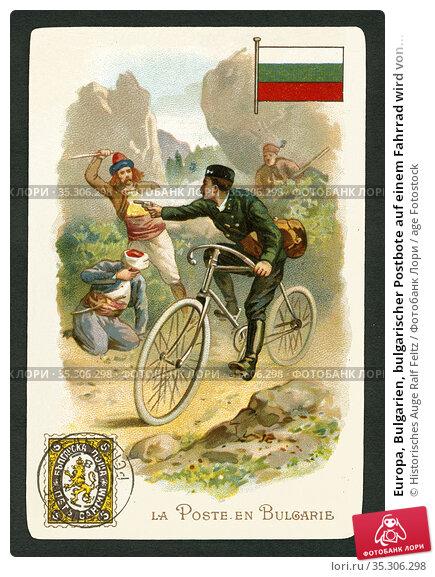 Europa, Bulgarien, bulgarischer Postbote auf einem Fahrrad wird von... Редакционное фото, фотограф Historisches Auge Ralf Feltz / age Fotostock / Фотобанк Лори