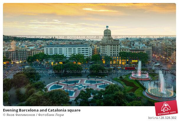 Купить «Evening Barcelona and Catalonia square», фото № 28328302, снято 19 мая 2017 г. (c) Яков Филимонов / Фотобанк Лори