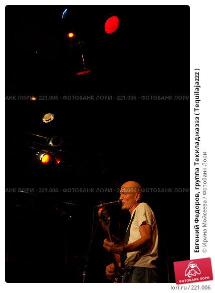 Евгений Федоров, группа Текиладжаззз ( Tequilajazzz ), эксклюзивное фото № 221006, снято 11 августа 2007 г. (c) Ирина Мойсеева / Фотобанк Лори