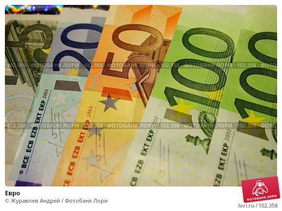Купить «Евро», эксклюзивное фото № 102358, снято 18 марта 2018 г. (c) Журавлев Андрей / Фотобанк Лори