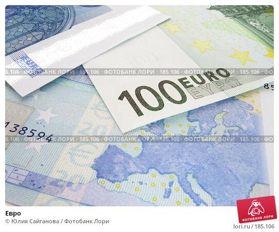 Евро, фото № 185106, снято 24 января 2008 г. (c) Юлия Сайганова / Фотобанк Лори