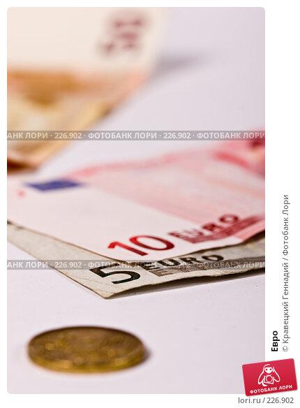 Евро, фото № 226902, снято 4 ноября 2004 г. (c) Кравецкий Геннадий / Фотобанк Лори