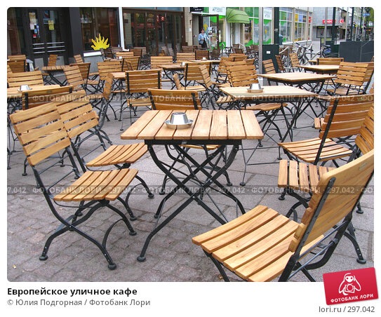Европейское уличное кафе, фото № 297042, снято 17 мая 2008 г. (c) Юлия Селезнева / Фотобанк Лори
