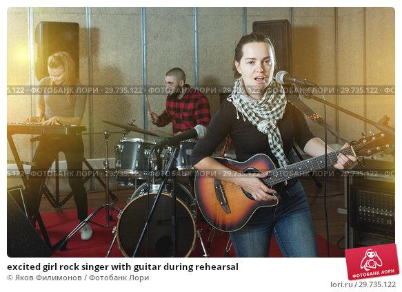 Купить «excited girl rock singer with guitar during rehearsal», фото № 29735122, снято 26 октября 2018 г. (c) Яков Филимонов / Фотобанк Лори