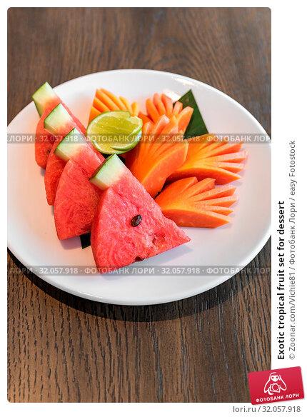 Exotic tropical fruit set for dessert. Стоковое фото, фотограф Zoonar.com/Vichie81 / easy Fotostock / Фотобанк Лори