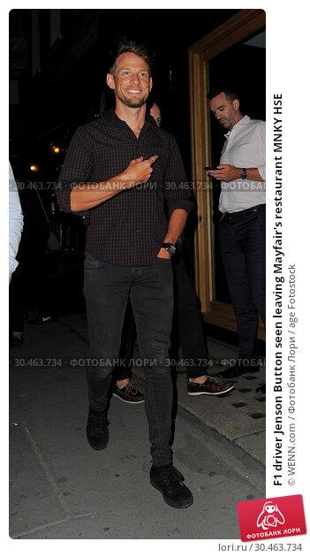 F1 driver Jenson Button seen leaving Mayfair's restaurant MNKY HSE (2017 год). Редакционное фото, фотограф WENN.com / age Fotostock / Фотобанк Лори