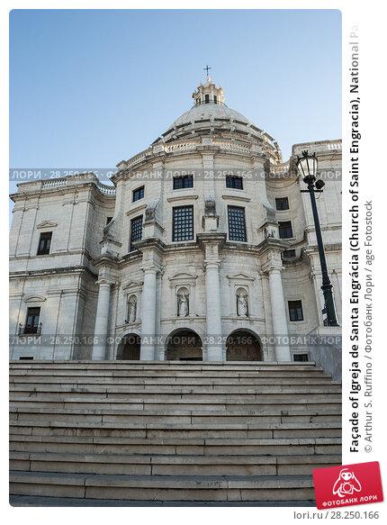 Купить «Façade of Igreja de Santa Engrácia (Church of Saint Engracia), National Pantheon (Panteão Nacional), Alfama district, Lisbon, Portugal, Europe.», фото № 28250166, снято 21 сентября 2009 г. (c) age Fotostock / Фотобанк Лори
