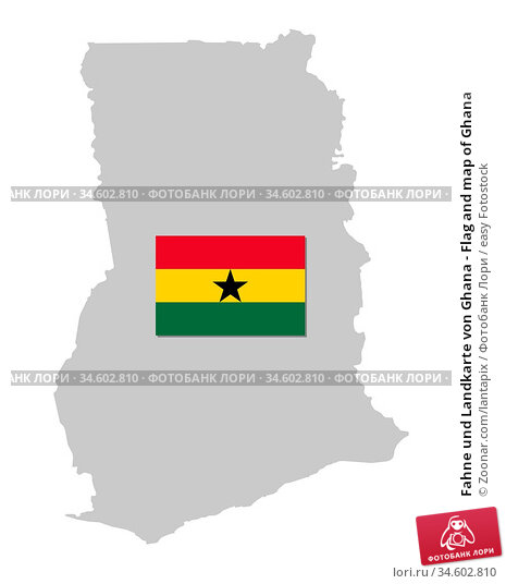Fahne und Landkarte von Ghana - Flag and map of Ghana. Стоковое фото, фотограф Zoonar.com/lantapix / easy Fotostock / Фотобанк Лори