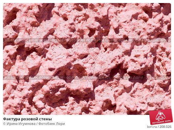 Фактура розовой стены, фото № 208026, снято 12 августа 2007 г. (c) Ирина Игумнова / Фотобанк Лори