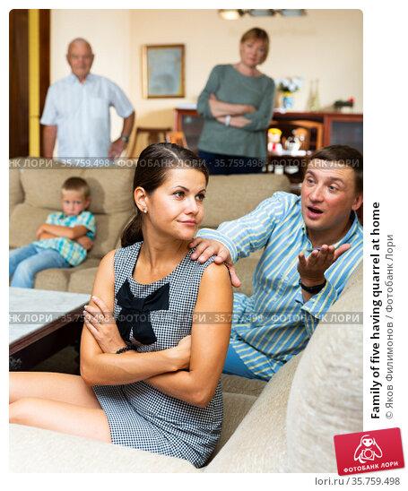 Family of five having quarrel at home. Стоковое фото, фотограф Яков Филимонов / Фотобанк Лори