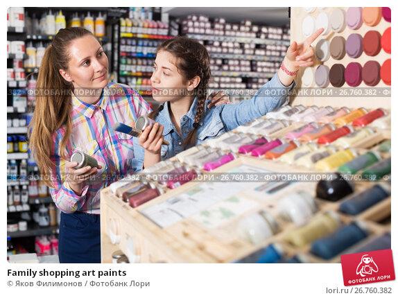 Купить «Family shopping art paints», фото № 26760382, снято 12 апреля 2017 г. (c) Яков Филимонов / Фотобанк Лори