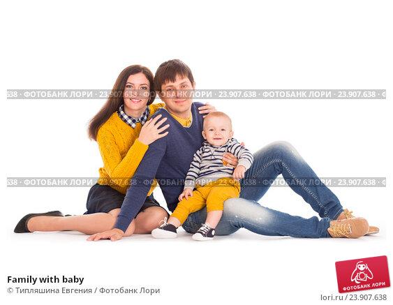 Family with baby, фото № 23907638, снято 18 сентября 2016 г. (c) Типляшина Евгения / Фотобанк Лори