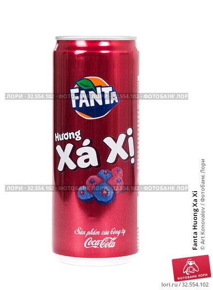 Купить «Fanta Huong Xa Xi», фото № 32554102, снято 30 ноября 2019 г. (c) Art Konovalov / Фотобанк Лори