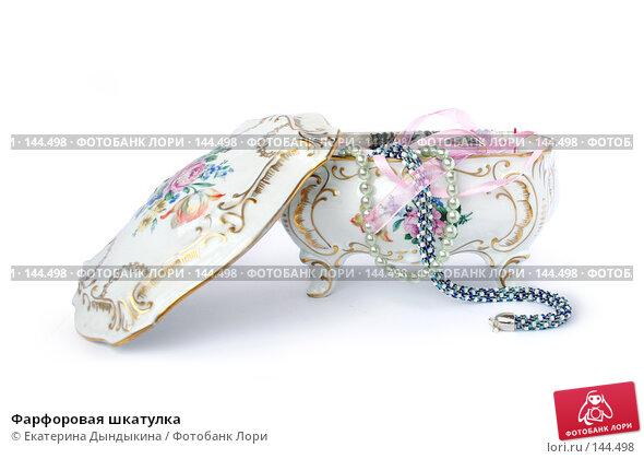 Фарфоровая шкатулка, фото № 144498, снято 27 ноября 2007 г. (c) Екатерина Дындыкина / Фотобанк Лори
