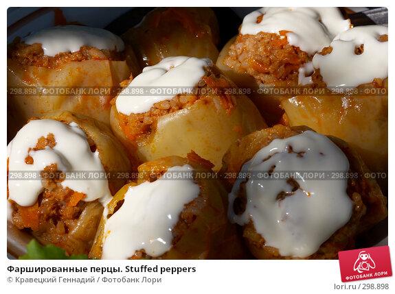Фаршированные перцы. Stuffed peppers, фото № 298898, снято 20 августа 2005 г. (c) Кравецкий Геннадий / Фотобанк Лори
