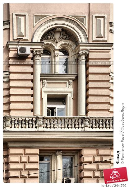 Фасад, фото № 244790, снято 4 апреля 2008 г. (c) Parmenov Pavel / Фотобанк Лори