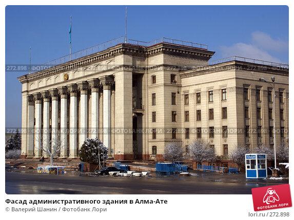 Фасад административного здания в Алма-Ате, фото № 272898, снято 24 ноября 2007 г. (c) Валерий Шанин / Фотобанк Лори