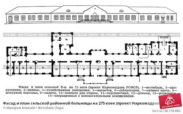 Поликлиника 91 красносельского района официальный