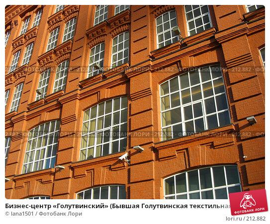 """Фасад здания фабрики """"Красный октябрь"""" в Москве, эксклюзивное фото № 212882, снято 26 февраля 2008 г. (c) lana1501 / Фотобанк Лори"""