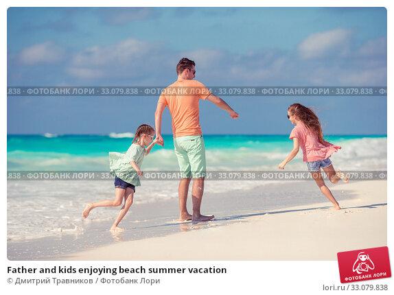 Купить «Father and kids enjoying beach summer vacation», фото № 33079838, снято 2 апреля 2017 г. (c) Дмитрий Травников / Фотобанк Лори