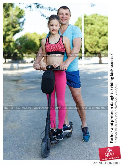 Купить «Father and preteen daughter riding kick scooter», фото № 33160386, снято 29 сентября 2018 г. (c) Яков Филимонов / Фотобанк Лори