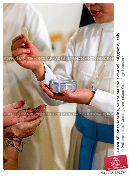 Feast of Santa Marina, Santa Marina's chapel, Miggiano, Italy. Стоковое фото, фотограф Philippe Lissac / Godong / age Fotostock / Фотобанк Лори