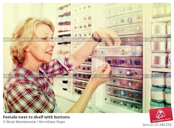 Купить «Female next to shelf with buttons», фото № 27345510, снято 25 мая 2019 г. (c) Яков Филимонов / Фотобанк Лори