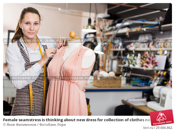 Купить «Female seamstress is thinking about new dress for collection of clothes near mannequin», фото № 29666862, снято 5 мая 2018 г. (c) Яков Филимонов / Фотобанк Лори