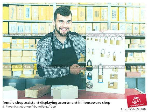 Купить «female shop assistant displaying assortment in houseware shop», фото № 26993810, снято 5 апреля 2017 г. (c) Яков Филимонов / Фотобанк Лори
