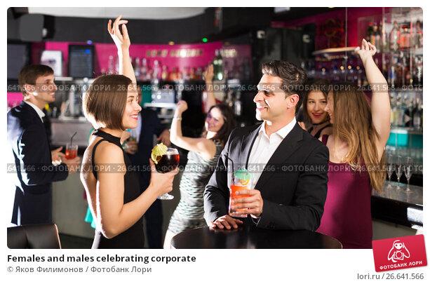 Купить «Females and males celebrating corporate», фото № 26641566, снято 20 апреля 2017 г. (c) Яков Филимонов / Фотобанк Лори