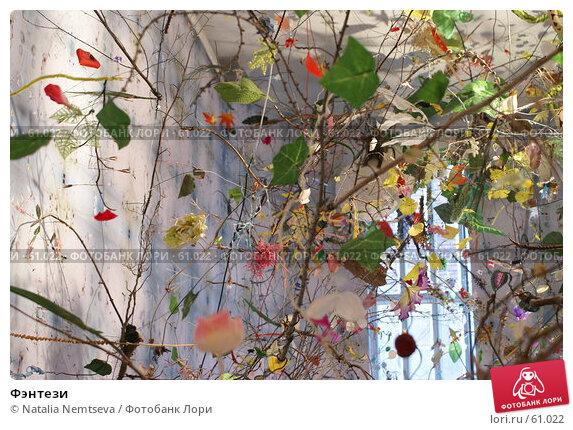 Фэнтэзи, эксклюзивное фото № 61022, снято 12 июля 2007 г. (c) Natalia Nemtseva / Фотобанк Лори