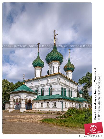 Купить «Feodorovskaya church , Yaroslavl», фото № 28738342, снято 18 августа 2017 г. (c) Boris Breytman / Фотобанк Лори
