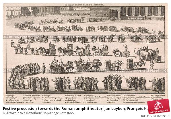 Festive procession towards the Roman amphitheater, Jan Luyken, François Halma, Willem van de Water, 1697 (2015 год). Редакционное фото, фотограф Artokoloro / age Fotostock / Фотобанк Лори