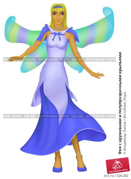 Фея с кружевами и полупрозрачными крыльями, иллюстрация № 328282 (c) Владимир Лалов / Фотобанк Лори