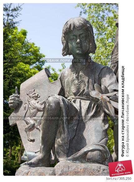 Купить «Фигура на старом Личакивском кладбище», фото № 305250, снято 19 мая 2008 г. (c) Юрий Брыкайло / Фотобанк Лори