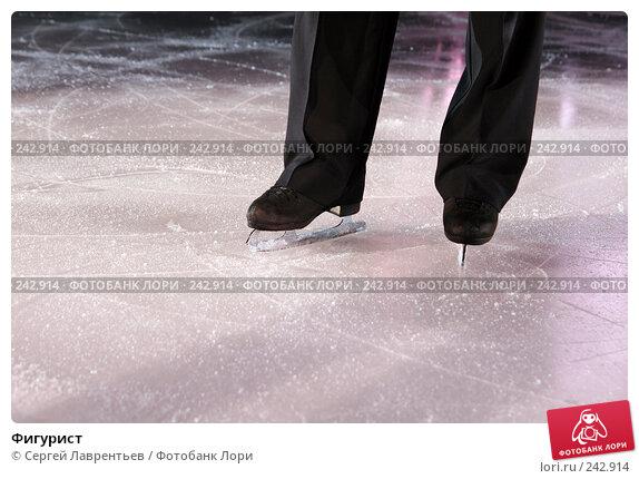 Фигурист, фото № 242914, снято 24 марта 2008 г. (c) Сергей Лаврентьев / Фотобанк Лори