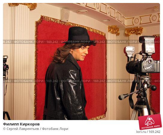 Филипп Киркоров, фото № 169242, снято 10 сентября 2003 г. (c) Сергей Лаврентьев / Фотобанк Лори
