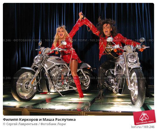 Филипп Киркоров и Маша Распутина, фото № 169246, снято 11 сентября 2003 г. (c) Сергей Лаврентьев / Фотобанк Лори